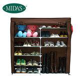 《MIDAS》六層雙排萬用收納櫃/鞋架