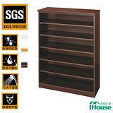 IHouse-環保塑鋼開放鞋櫃 (SGS認證 零甲醛) 3色任選
