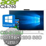 acer宏碁 C24-760【雙核】Intel Ci3-6100U 雙核心 Win10 23.8吋 液晶電腦(AC24-760 Ci3-6100U)-送HP彩色噴墨印表機(鑑賞期過後寄出)
