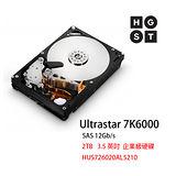 HGST Ultrastar 2TB/3.5 英吋/SAS 企業級硬碟 (HUS726020AL5210)