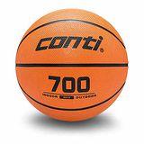 CONTI 700系列 5號橡膠籃球 B700-5-O