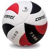 CONTI 7500系列 5號日本頂級超細纖維貼布排球 V7500-WBKR