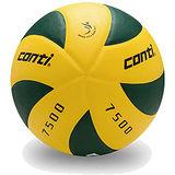 CONTI 7500系列 5號日本頂級超細纖維貼布排球 V7500-YG