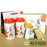 喝茶閒閒 極品杉林溪高冷烏龍茶 超值茶葉禮盒 (2組共1斤)