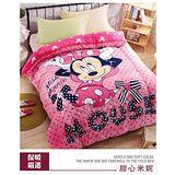 『Love City 寢城之戀』迪士尼正版授權法蘭絨造型暖暖被毯【米妮】