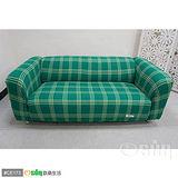【Osun】一體成型防蹣彈性沙發套、沙發罩-圖騰系列4人座(綠色格紋,CE-173)