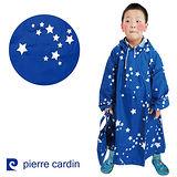 *Pierre cardin* 皮爾卡登星情童話兒童尼龍雨衣{經典藍}- 共二色 SGS檢驗/雨衣/風雨衣/皮爾卡登/兒童