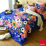 【La mode寢飾】異國花園環保印染精梳棉被套床包組(單人)