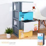 E&J 嗨小熊 DIY組裝式 四層收納櫃 (104L) 005074-01