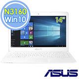 ASUS L402SA-0042AN3160 14吋 N3160 四核 Win10 超值筆電-送七巧包(散熱座,滑鼠墊,網路線,USB hub,集線器,耳麥,清潔組)