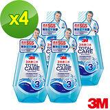 3M 三效漱口水-薄荷口味500ml(2入裝)-x2