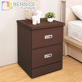 Bernice-莫特1.3尺床頭櫃(兩色可選)