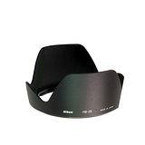 Nikon HB-25(for NIKKOR AF-S 24-120mm f/3.5-5.6) 原廠遮光罩