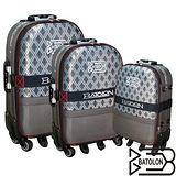 【BATOLON寶龍】21+25+29吋 皇家貴族加大六輪旅行箱/行李箱/拉桿箱