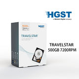 HGST Travelstar 500GB/2.5 英吋/SATA 硬碟 (H2IK5003272SA)
