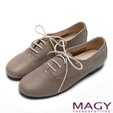 MAGY 復古舒適 經典真皮綁帶休閒平底鞋-灰色