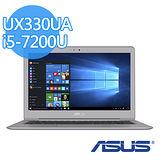 ASUS UX330UA 13.3吋FHD/i5-7200U/8G/512G SSD 極致輕薄高效筆電(金屬灰)-送華碩外接DVD燒錄機+USB散熱墊+滑鼠墊