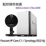 【驚喜組合】Synology DS216j NAS+Seagate 2TB NAS硬碟+Foscam C1 網路攝影機
