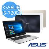 ASUS X556UR 15.6吋FHD/I5-7200U/4G/1TB/930MX 2G獨顯效能筆電(金/藍/白)-送TESCOM負離子吹風機+無線滑鼠+USB散熱墊