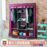 超大空間加固三排組合式DIY大衣櫃衣櫥衣架