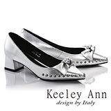 Keeley Ann甜蜜危機鉚釘蝴蝶結OL真皮尖頭中跟鞋(銀色675982127)-Ann系列