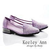 Keeley Ann 氣質品味~真皮水紋珍珠尖頭低跟鞋(紫色535593103)