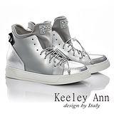 Keeley Ann 亮眼街頭-數字鑽珠綁帶真皮內增高運動休閒鞋(銀色586823227)