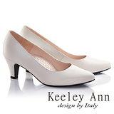 Keeley Ann雅緻低調壓紋OL真皮軟墊高跟鞋(米色635363130)