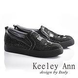 Keeley Ann耀眼亮片全真皮內增高休閒鞋(黑色626947210)-Ann系列