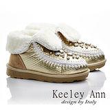Keeley Ann 異國情懷-印紋閃奪寶石暖毛雪靴(金色587158337)