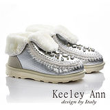 Keeley Ann 異國情懷-印紋閃奪寶石暖毛雪靴(銀色587158327)