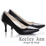 Keeley Ann質感壓紋OL真皮軟墊尖頭高跟鞋(黑色635273110)