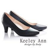 Keeley Ann雅緻低調壓紋OL真皮軟墊高跟鞋(藍色635363160)