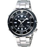 SEIKO 精工 Prospex SCUBA 鮪魚罐頭太陽能限量腕錶 V147-0AX0D  SBDN021J