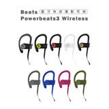 Beats Powerbeats3 Wireless 藍牙無線運動耳機