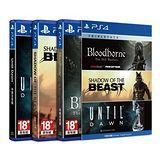 SONY PS4遊戲三重包1~血源詛咒+異獸王國 +直到黎明