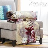 《KOSNEY 玫瑰風韻》頂級極細柔保暖法蘭絨毯150x200cm多色任選
