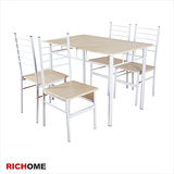RICHOME 勞倫斯餐桌椅組(1桌4椅)