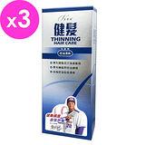 中化製藥 菲那絲健髮洗髮精-控油清爽配方350ml(新包裝)*三入組