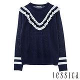 JESSICA RED-學院知性荷葉條紋羊毛針織上衣(藍)
