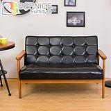Bernice-布蘭頓實木黑色皮沙發雙人椅/二人座