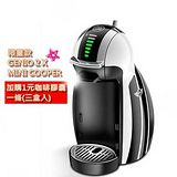 雀巢咖啡 DOLCE GUSTO 咖啡機 -GENIO 2 X MINI COOPER 限量款★加購1元送咖啡膠囊一條(三盒入)