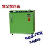 【寶全牌】36L電熱箱PC-201H/可調式控溫~送美式咖啡機*1(鑑賞期過後寄出)