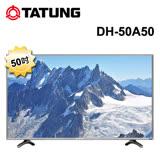 TATUNG大同 50型多媒體LED液晶顯示器DH-50A50  送基本安裝