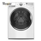 【Whirlpool惠而浦】15KG美國原裝滾筒洗衣機 WFW92HEFW 送安裝(限地區)+GOHAPPY再加碼送超商禮券(鑑賞期過後寄出)