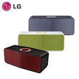 [促銷] LG樂金 MUSIC FLOW P5 藍芽揚聲器 / 藍芽喇叭 NP5550 - NP5550B / NP5550BR / NP5550WL (三色可選)