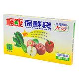 楓康PE保鮮袋-大(50入)
