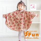 【iSFun】兒童專用*短版斗篷式雨衣/M號二色