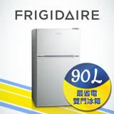【春季特賣↘領券再折】美國富及第Frigidaire 90L節能雙門冰箱 白色 (福利品)
