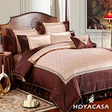 《HOYACASA光燦浮雕-咖啡金》雙人八件式緞面浮雕兩用被床罩組